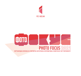 Photo Salon 2021
